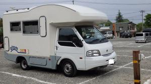 P5040032